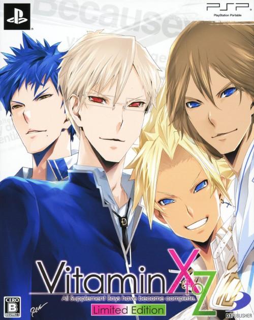 【中古】VitaminXtoZ Limited Edition (限定版)