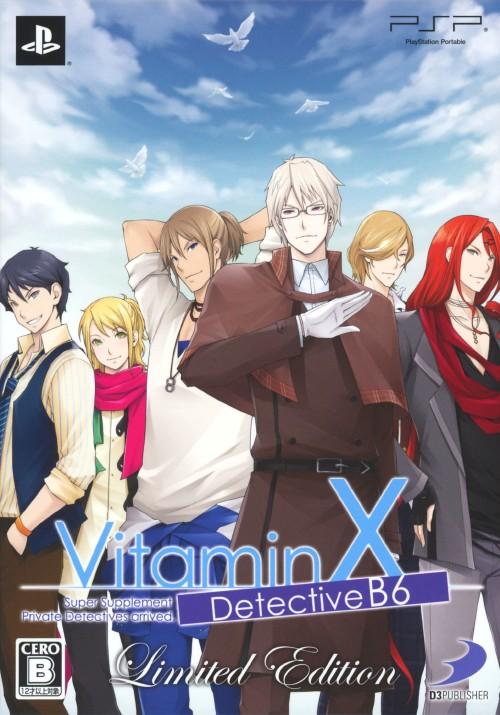 【中古】VitaminX Detective B6 Limited Edition (限定版)