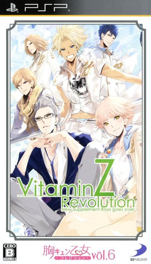 【中古】VitaminZ Revolution 胸キュン乙女コレクション Vol.6