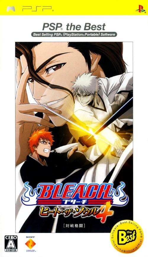 【中古】BLEACH 〜ヒート・ザ・ソウル4〜 PSP the Best