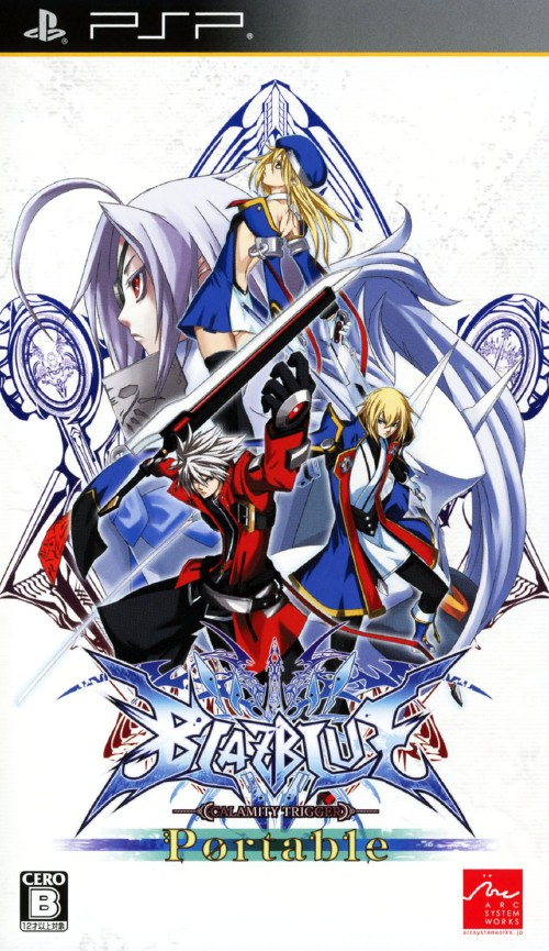 【中古】BLAZBLUE Portable