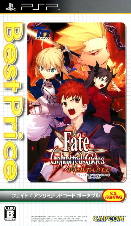 【中古】Fate/unlimited codes PORTABLE Best Price!