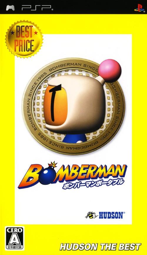 【中古】ボンバーマン ポータブル ハドソン・ザ・ベスト