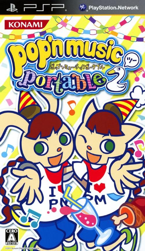 【中古】ポップンミュージック ポータブル2