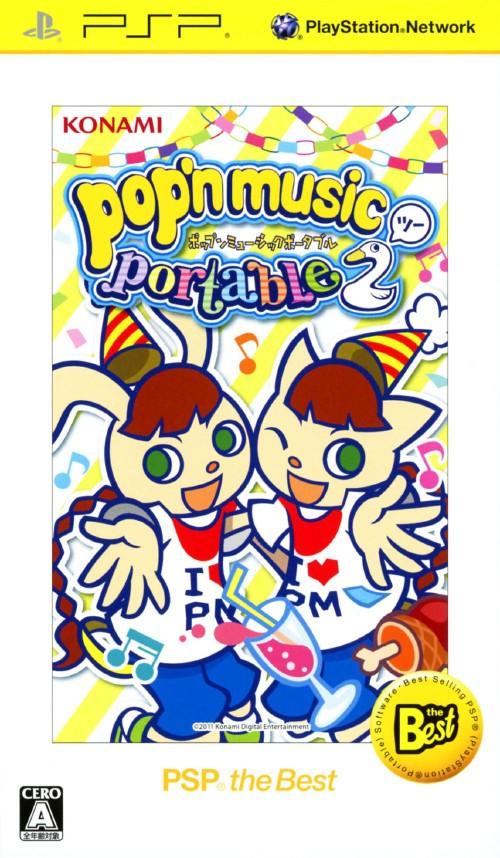 【中古】ポップンミュージック ポータブル2 PSP the Best