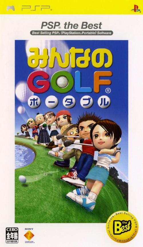 【中古】みんなのGOLF ポータブル PSP the Best