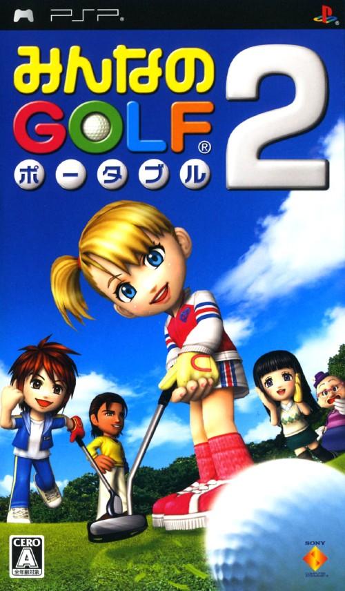 【中古】みんなのGOLF ポータブル2