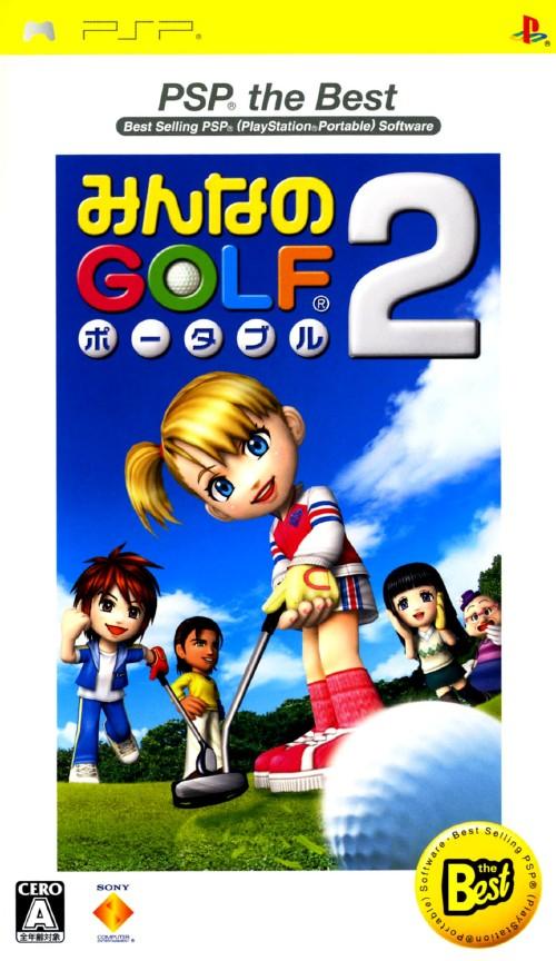【中古】みんなのGOLF ポータブル2 PSP the Best