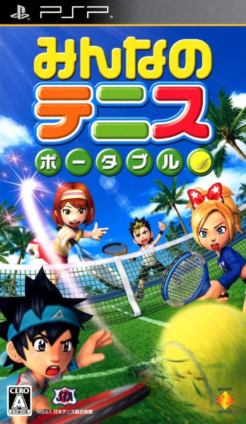 【中古】みんなのテニス ポータブル