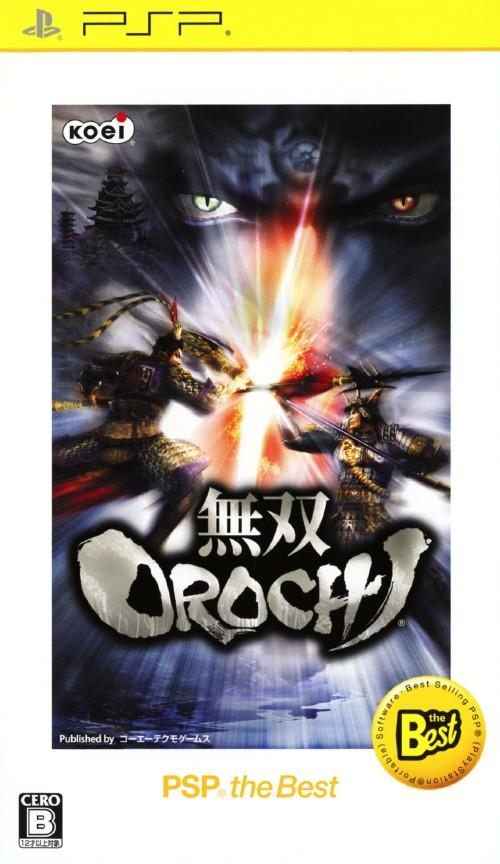 【中古】無双OROCHI PSP the Best (価格改定版)