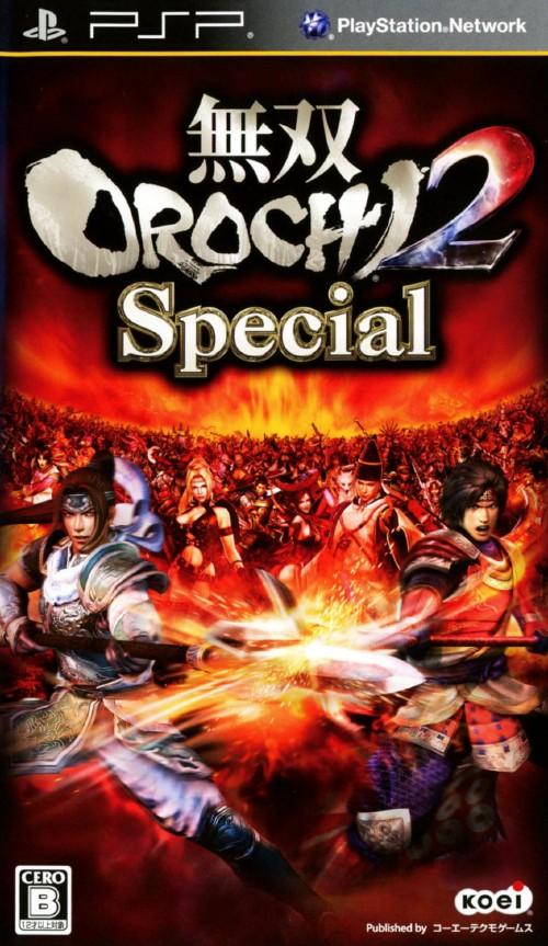 【中古】無双OROCHI 2 Special