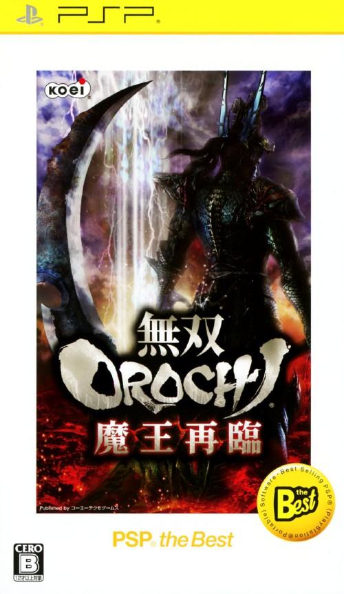 【中古】無双OROCHI 魔王再臨 PSP the Best 価格改定版