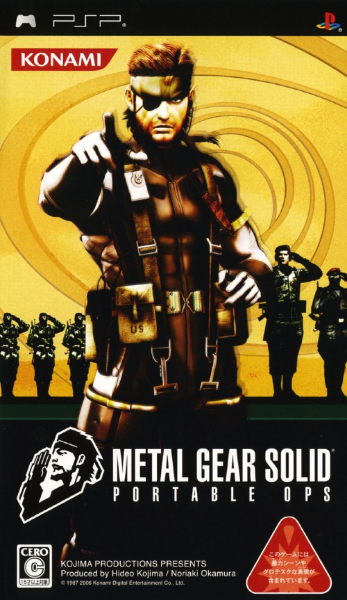 【中古】METAL GEAR SOLID PORTABLE OPS