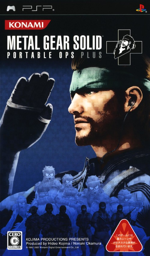 【中古】METAL GEAR SOLID PORTABLE OPS+