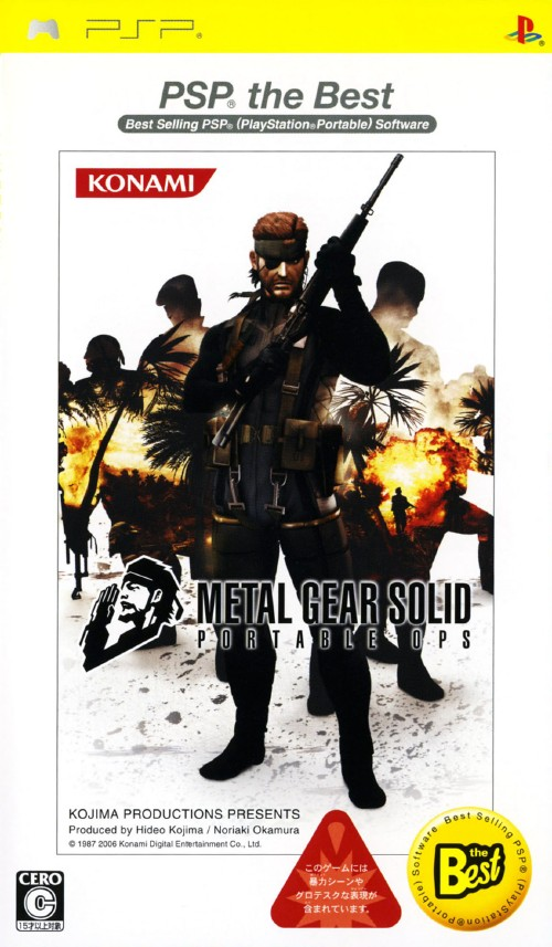 【中古】METAL GEAR SOLID PORTABLE OPS PSP the Best