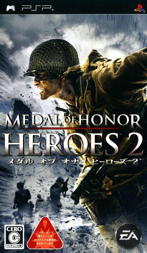 【中古】メダル オブ オナー ヒーローズ2