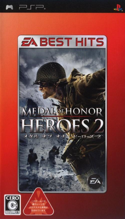 【中古】メダル オブ オナー ヒーローズ2 EA BEST HITS
