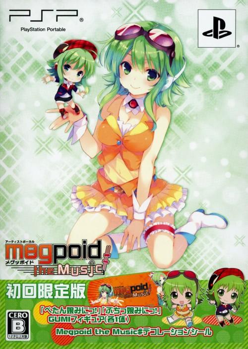 【中古】Megpoid the Music♯ (限定版)