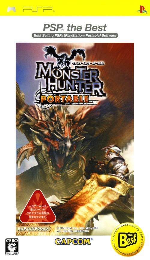 【中古】MONSTER HUNTER PORTABLE PSP the Best