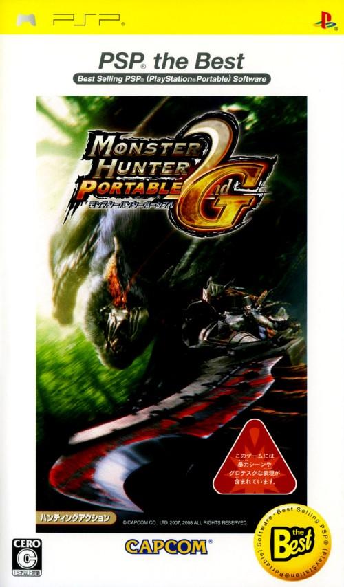 【中古】MONSTER HUNTER PORTABLE 2nd G PSP the Best