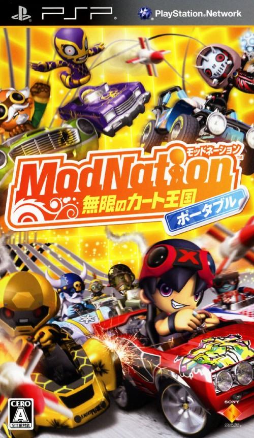 【中古】ModNation 無限のカート王国 ポータブル