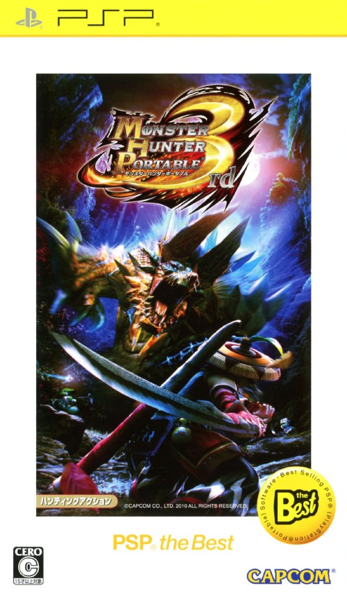 【中古】MONSTER HUNTER PORTABLE 3rd PSP the Best
