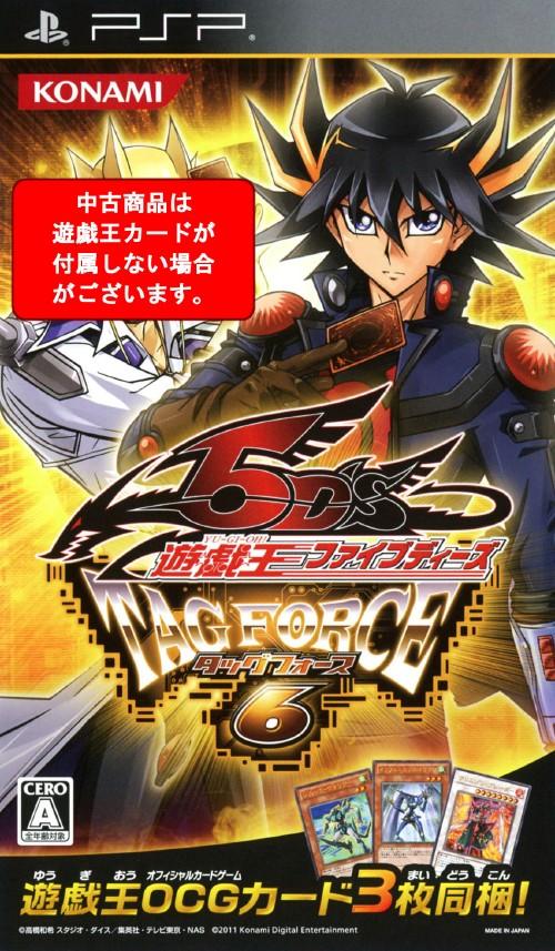 【中古】遊戯王ファイブディーズ TAG FORCE6