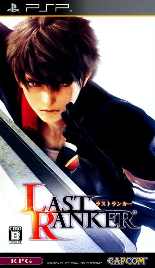 【中古】LAST RANKER
