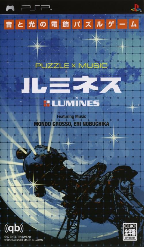 【中古】ルミネス −音と光の電飾パズル−