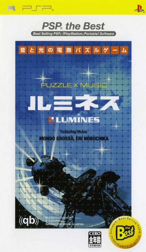 【中古】ルミネス −音と光の電飾パズル− PSP the Best