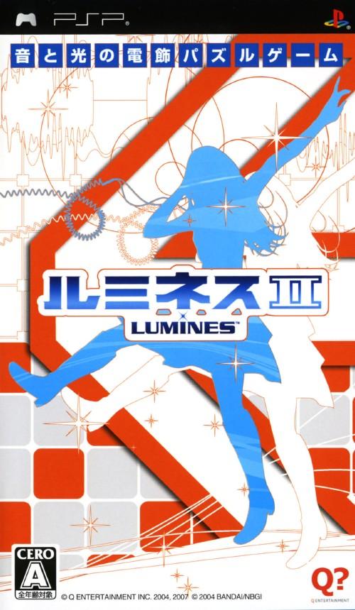 【中古】ルミネス2