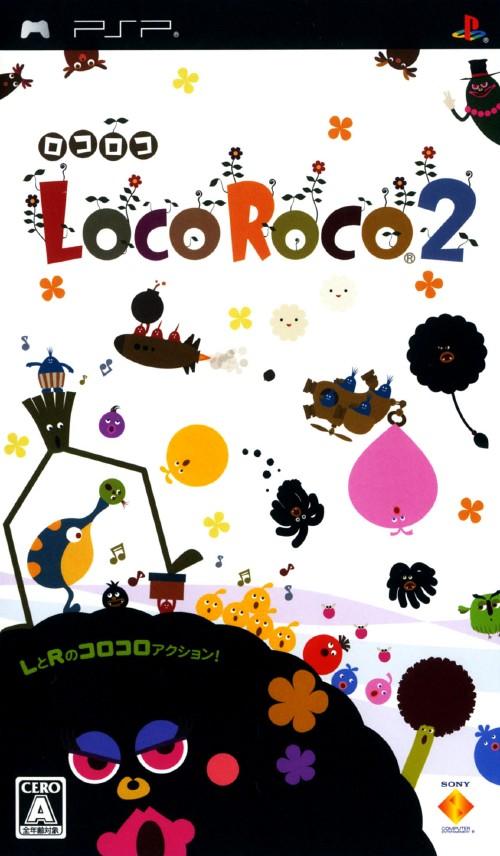 【中古】LocoRoco2