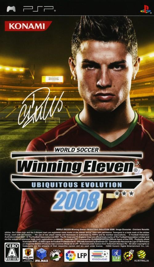 【中古】ワールドサッカーウイニングイレブン ユビキタスエヴォリューション2008