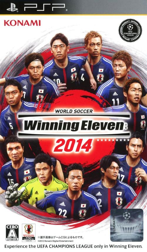 【中古】ワールドサッカーウイニングイレブン2014