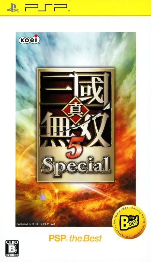 【中古】真・三國無双5 Special PSP the Best