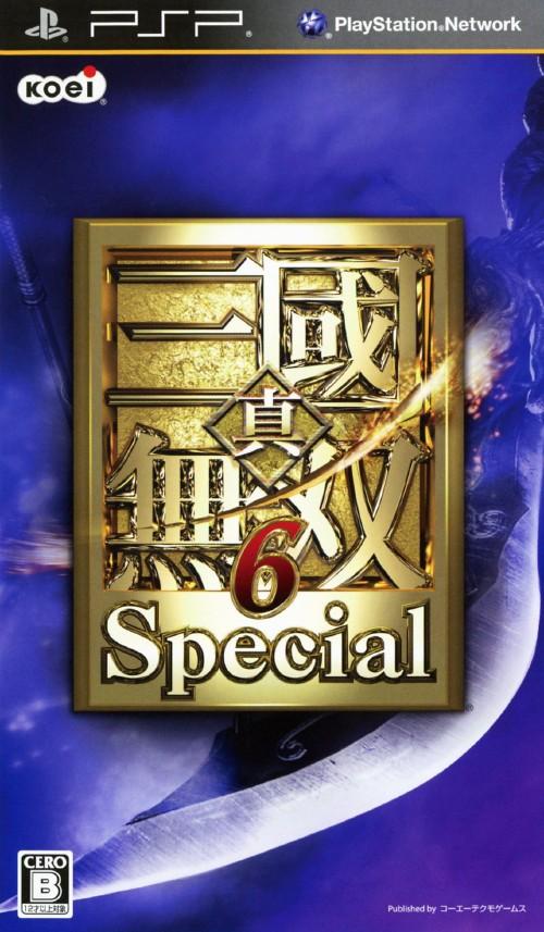 【中古】真・三國無双6 Special