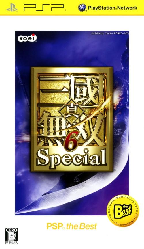 【中古】真・三國無双6 Special PSP the Best