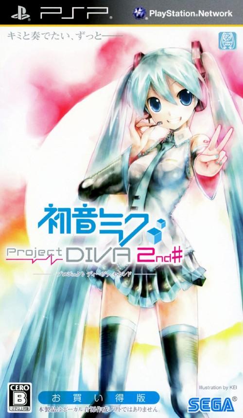【中古】初音ミク −Project DIVA− 2nd お買い得版