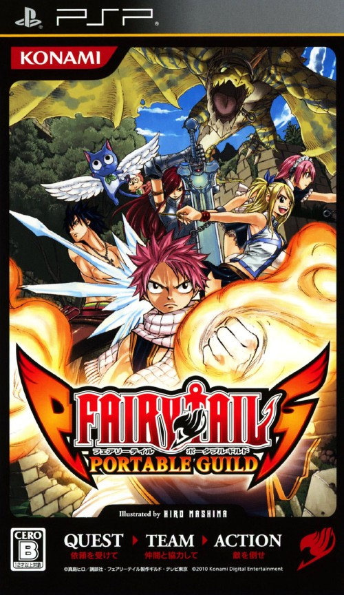 【中古】FAIRY TAIL PORTABLE GUILD
