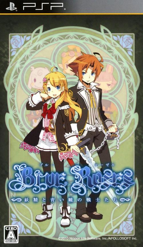 【中古】BLUE ROSES 〜妖精と青い瞳の戦士たち〜