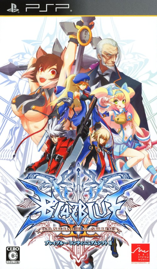 【中古】BLAZBLUE CONTINUUM SHIFT2