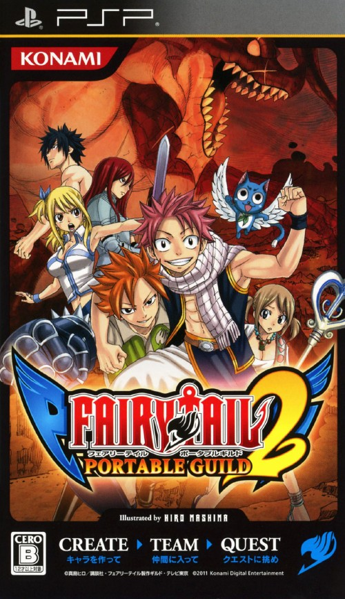 【中古】FAIRY TAIL PORTABLE GUILD2