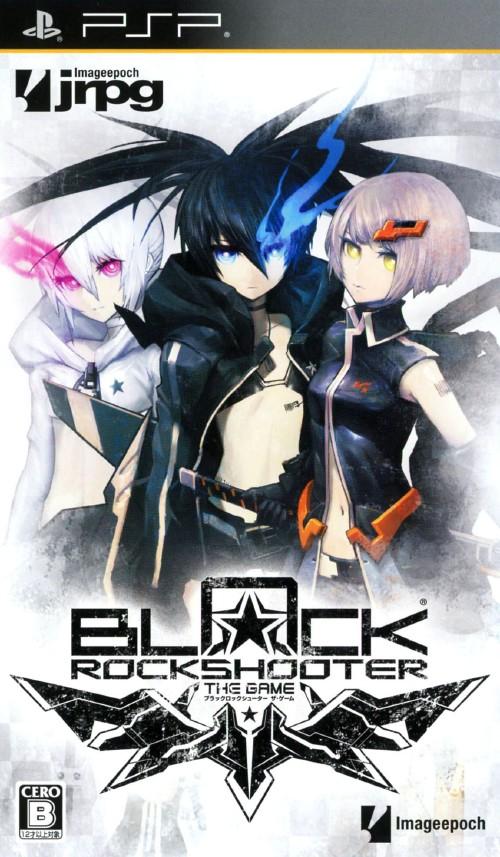 【中古】ブラック★ロックシューター THE GAME