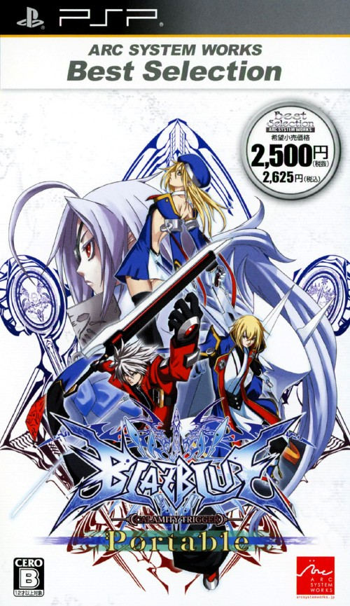【中古】BLAZBLUE Portable 【ARC SYSTEM WORKS Best Selection】