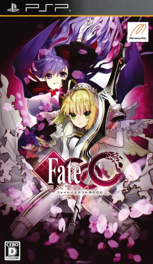【中古】Fate/EXTRA CCC