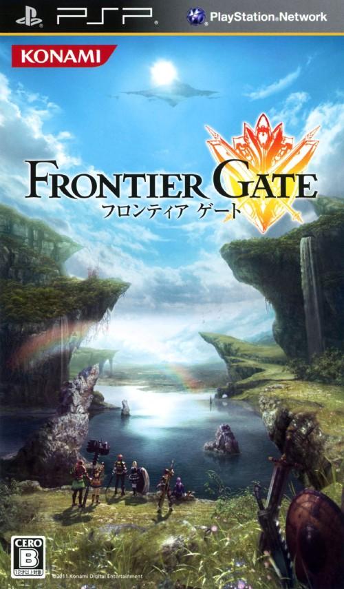 【中古】FRONTIER GATE