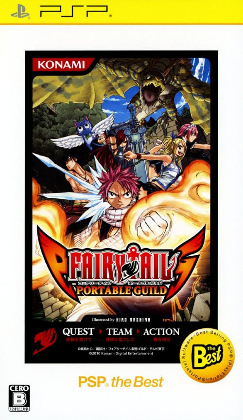 【中古】FAIRY TAIL PORTABLE GUILD PSP the Best