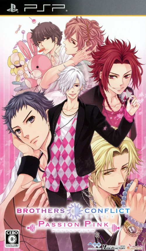 【中古】BROTHERS CONFLICT Passion Pink