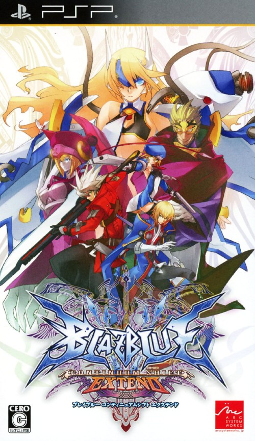 【中古】BLAZBLUE CONTINUUM SHIFT EXTEND