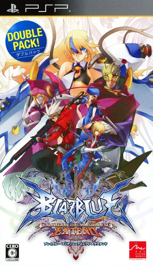 【中古】BLAZBLUE CONTINUUM SHIFT EXTEND ダブルパック